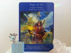 Page of Air
