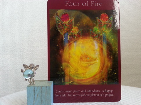 Four of fire